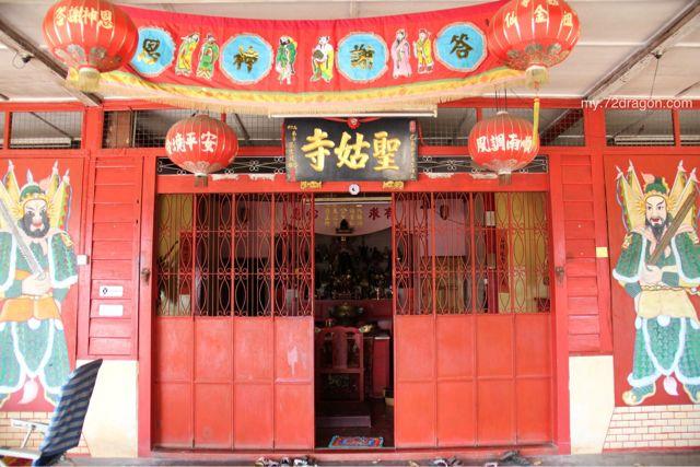 Sheng Gu Si-Gerisek / 聖姑寺-玉射2