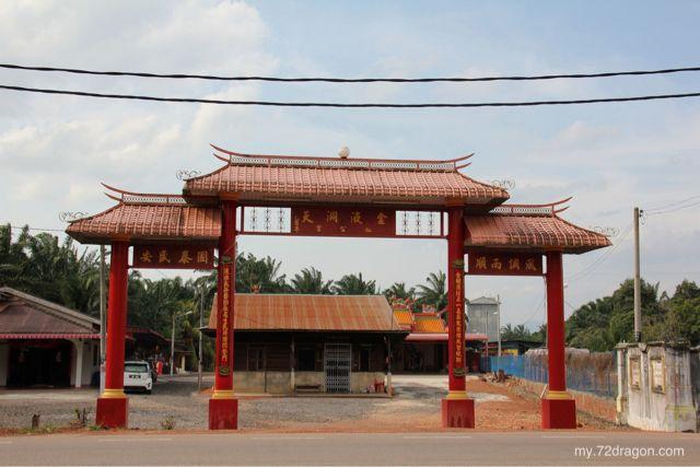 Xian Gong Gong-Serom / 仙公宮-实廊4