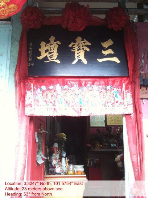 San Bao Tan-Rawang / 三寶壇-萬撓1