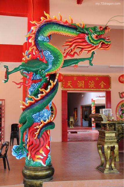 Xian Gong Gong-Serom / 仙公宮-实廊5
