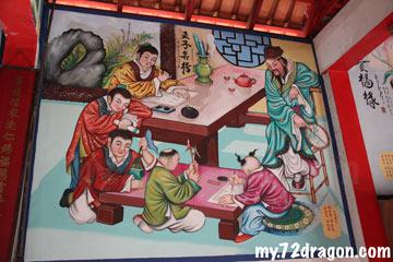 Bao Shan Tang-Ringlet / 保善堂-冷力 9