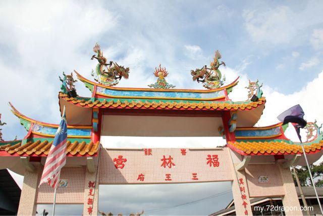 Fu Lin Gong-Bagan / 福林宮-峇眼2