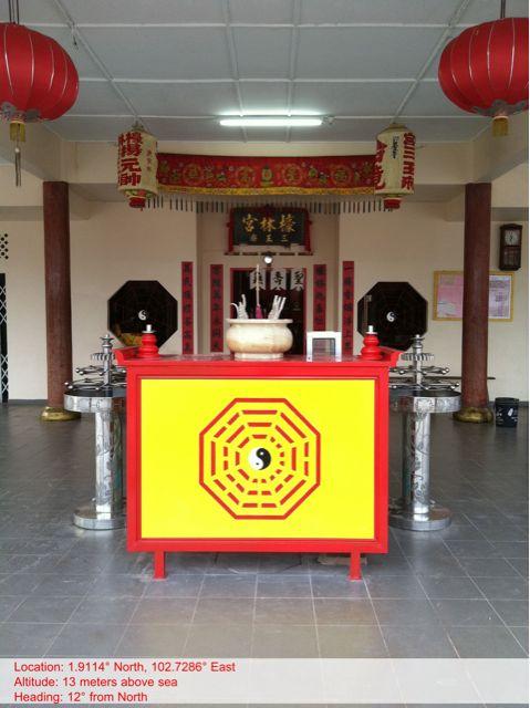 Hao Lim Gong / 檺林宮1