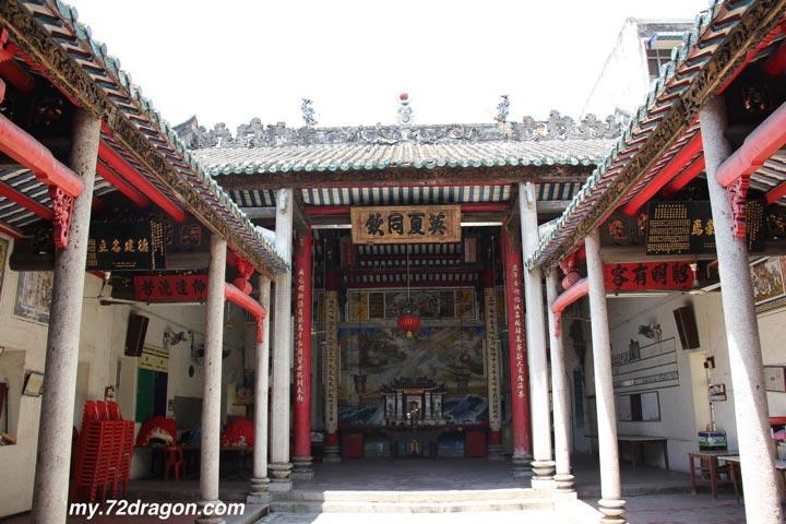 Wu Fu Tang-Penang / 五福堂-檳城3