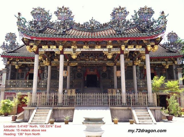 Leong San Tang-Penang / 龙山堂-檳城1