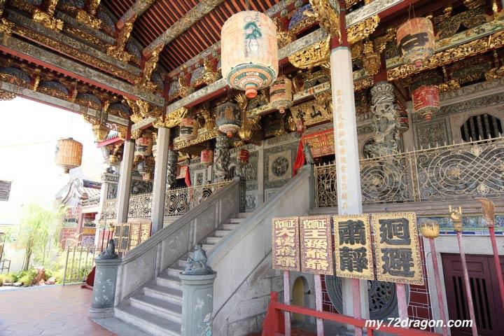 Leong San Tang-Penang / 龙山堂-檳城2