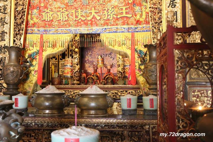 Leong San Tang-Penang / 龙山堂-檳城3