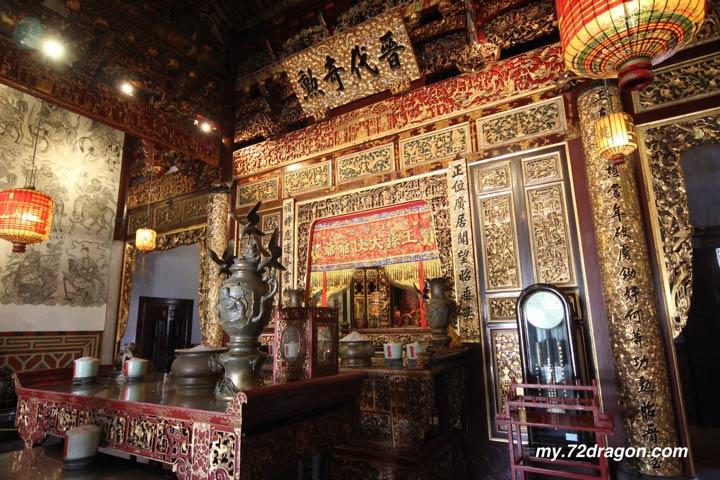 Leong San Tang-Penang / 龙山堂-檳城4
