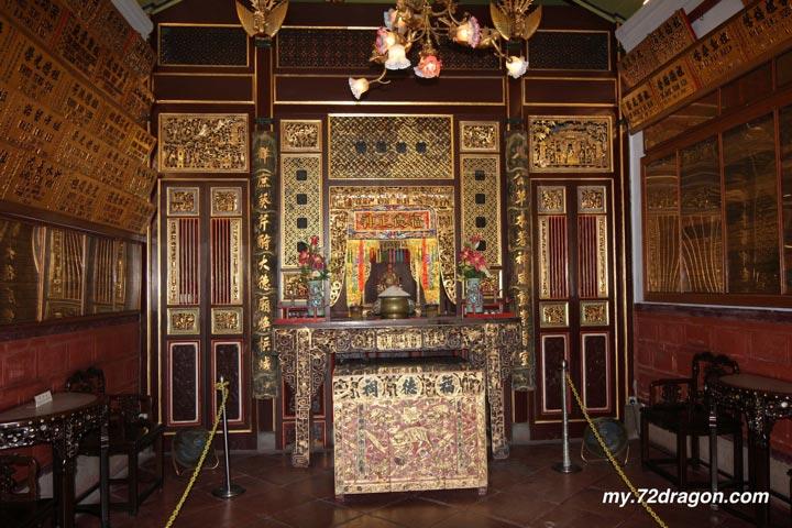 Leong San Tang-Penang / 龙山堂-檳城5