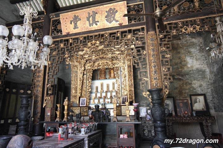 Chung Keng Quee ancestral temple / 鄭景貴祠堂2