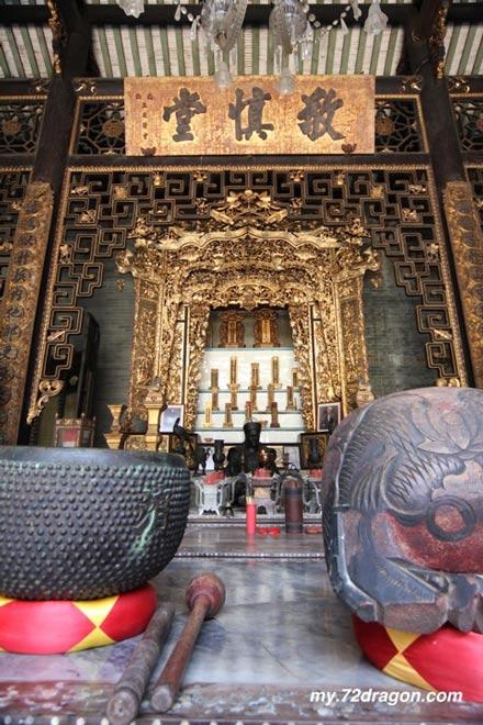Chung Keng Quee ancestral temple / 鄭景貴祠堂3