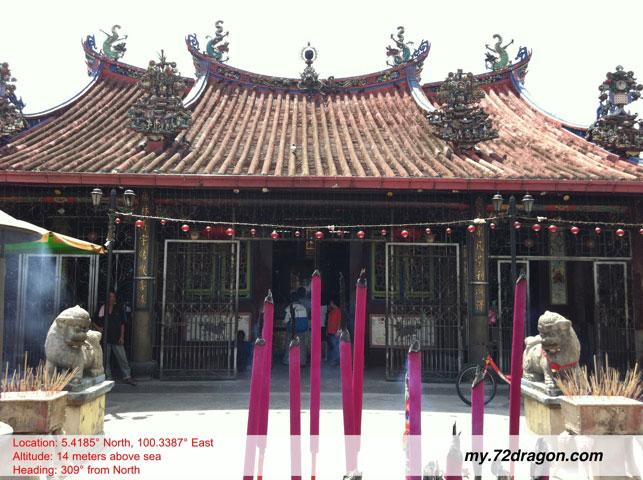 Guan Yin Ting-Penang / 觀音亭-檳城1