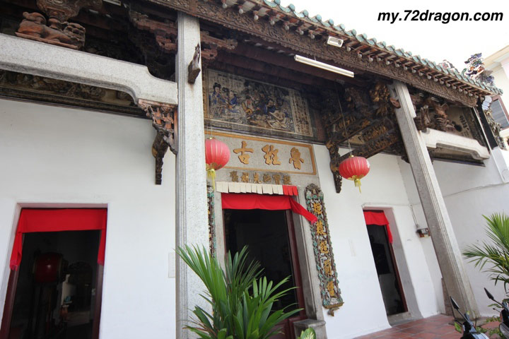 Loo Pun Hong-Penang / 魯班行-檳城6