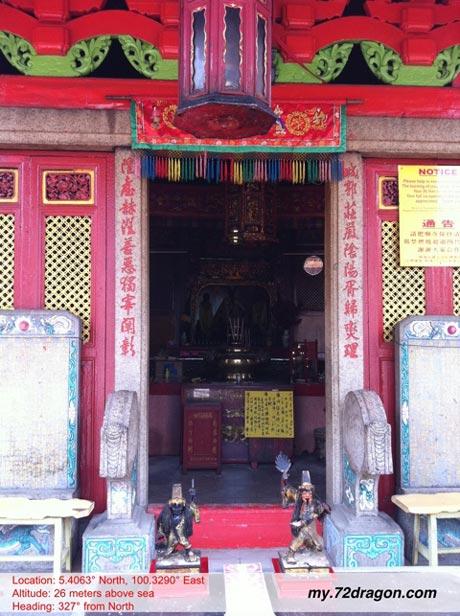 Seng Ong Beow-Jelutong / 城隍廟-日落洞1