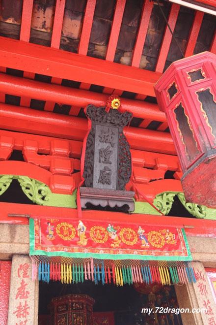Seng Ong Beow-Jelutong / 城隍廟-日落洞6