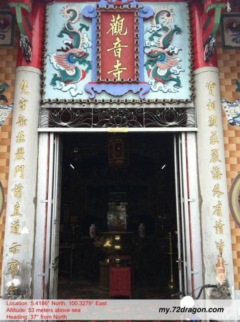 Guan Yin Si-Penang / 觀音寺-檳城1