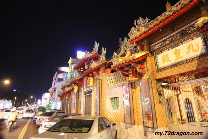 Guan Yin Si-Penang / 觀音寺-檳城4