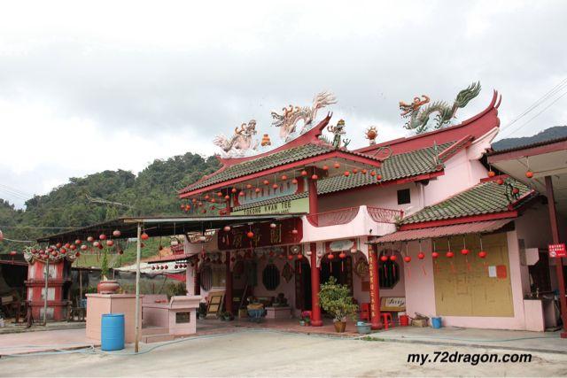 Guan Di Miao-Kampung Raja / 關帝廟-甘榜拉惹2