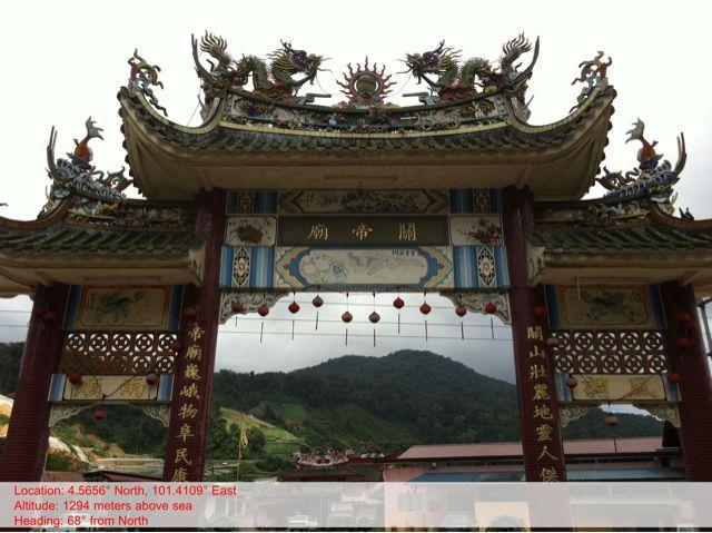 Guan Di Miao-Kampung Raja / 關帝廟-甘榜拉惹1