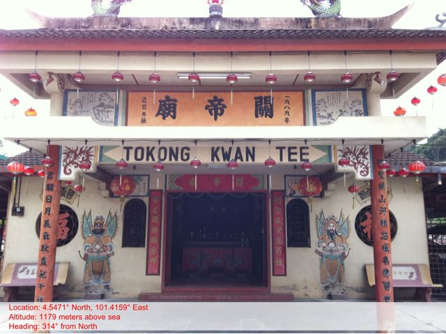 Guan Di Miao-Kuala Terla / 關帝廟-瓜拉特拉1