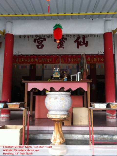 Xian Ling Gong-Kuala Pilah / 仙靈宮-瓜拉庇劳1