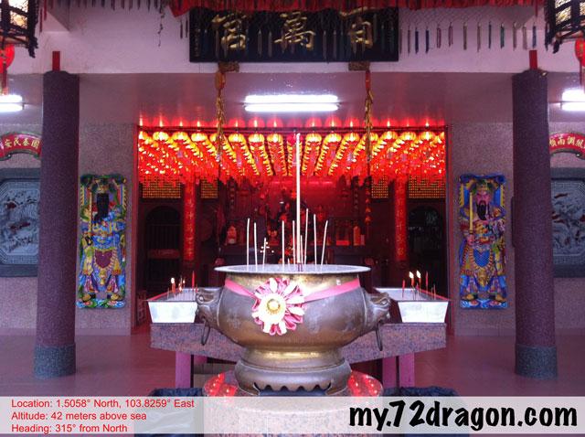 Bai Wan Gong-Permas Jaya / 百萬宮-百万镇