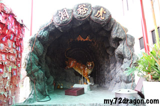 Bai Wan Gong-Permas Jaya / 百萬宮-百万镇 9