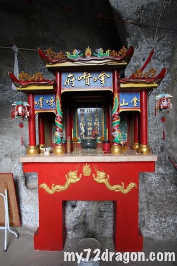 Zi Xia Dong-Gua Musang / 紫霞洞-话望生3
