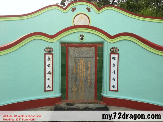 Zhao Yu Memorial / 趙煜墓園