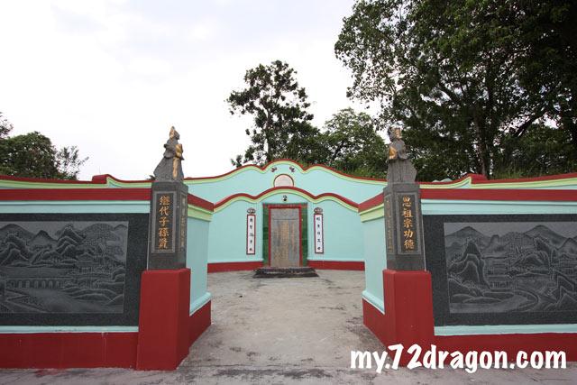 Zhao Yu Memorial / 趙煜墓園 3