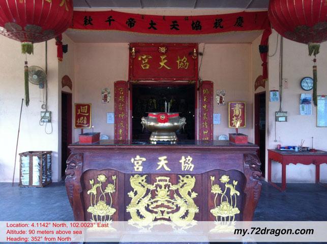 Shek Thien Kong-Kg Baru Penjom / 協天宮-檳绒新村1