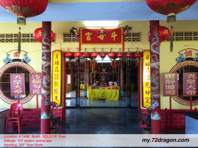 Dou Mu Gong-Kuala Lipis / 斗母宮-瓜拉立卑1
