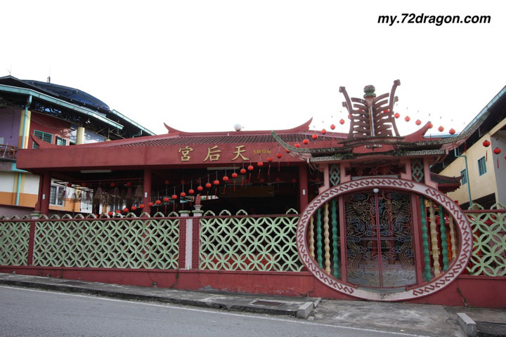 Tian Hou Gong-Kuala Lipis / 天后宮-瓜拉立卑2