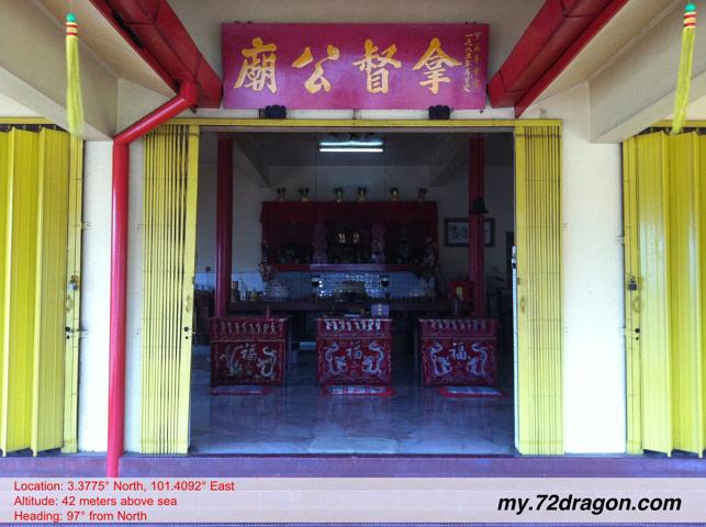 Na To Gong Miao-Btg.Berjuntai / 嗱督公廟-八丁燕帶1