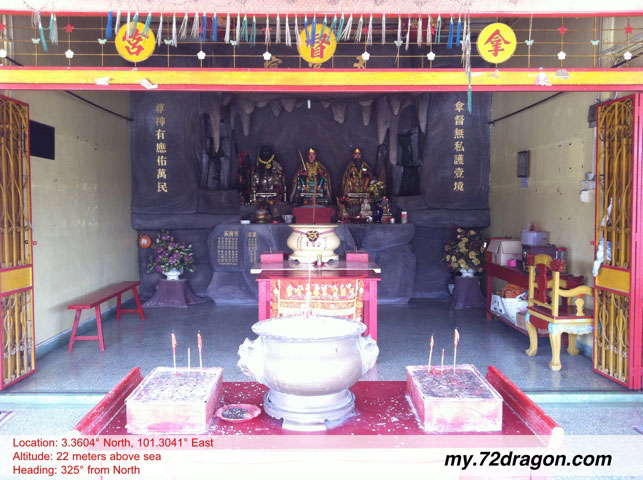 Tian Fu Gong-Kg.Kuantan / 天富宮-甘榜关丹1