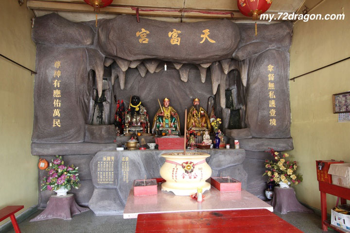 Tian Fu Gong-Kg.Kuantan / 天富宮-甘榜关丹2