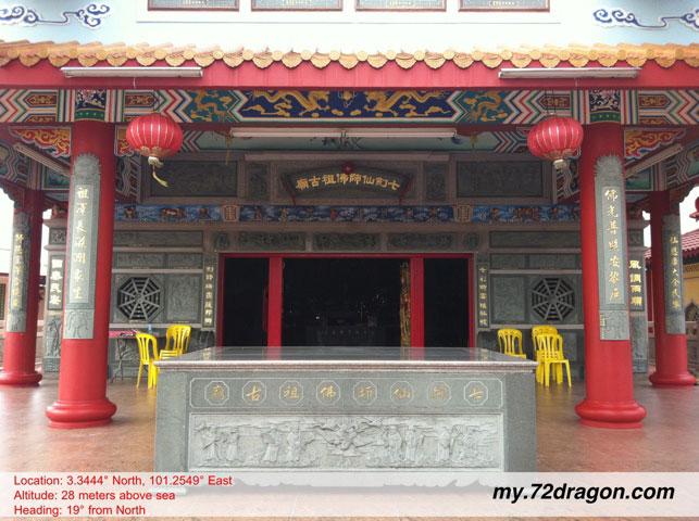 Qi Jian Xian Shi Fo Zu Gu Miao-Pasir Penambang / 七劍仙師佛祖古廟-巴西不蘭邦1