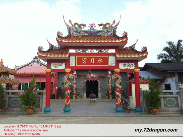 Shui Yue Gong-Gua Musang / 水月宮-话望生1