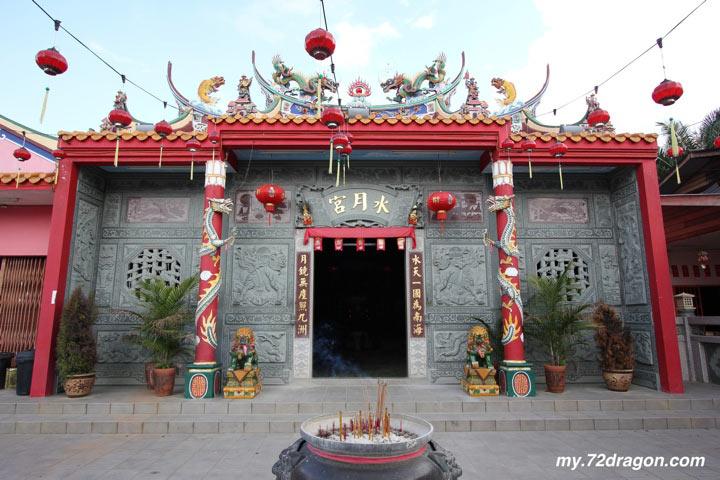 Shui Yue Gong-Gua Musang / 水月宮-话望生2