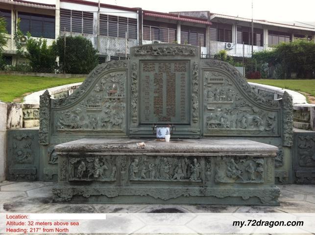 Chung Keng Quee Memorial / 鄭景貴墓園1
