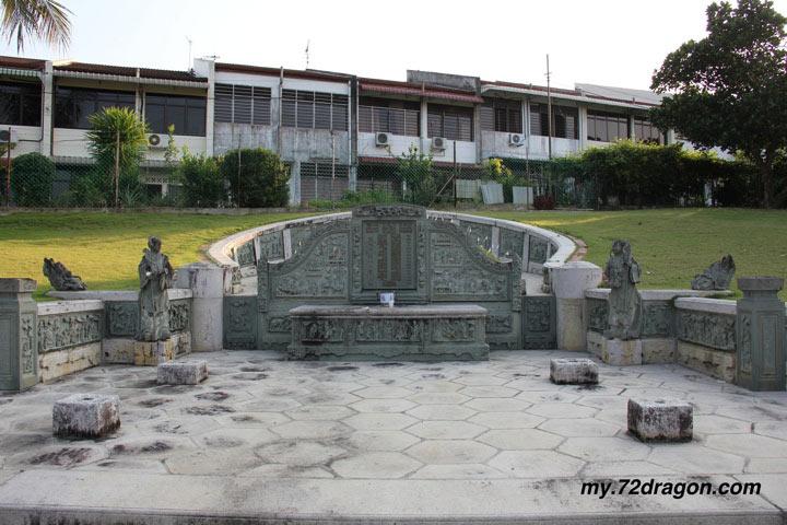 Chung Keng Quee Memorial / 鄭景貴墓園2
