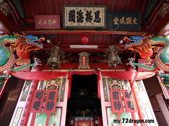 Fu Ling Gong-Serendah / 福靈宮-双文丹2