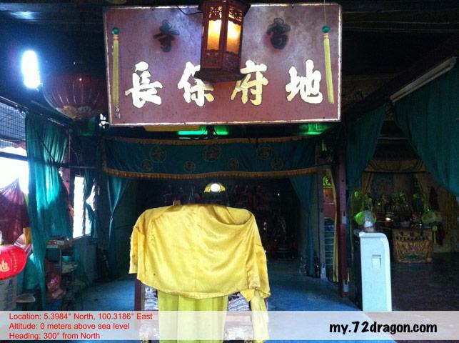 Lei Yin Si-Jelutong / 雷陰寺-日落洞1