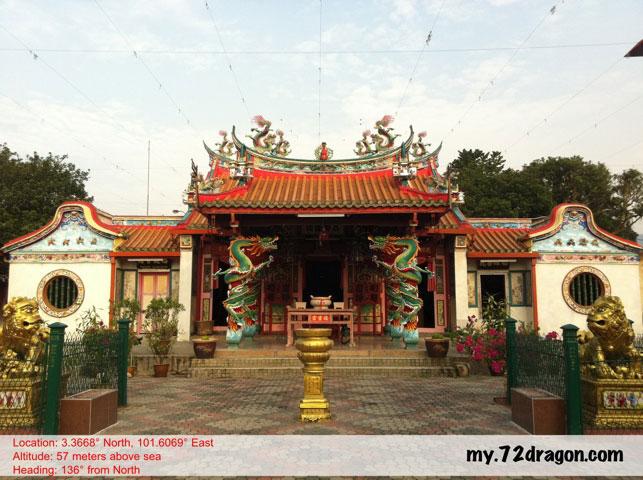 Fu Ling Gong-Serendah / 福靈宮-双文丹1