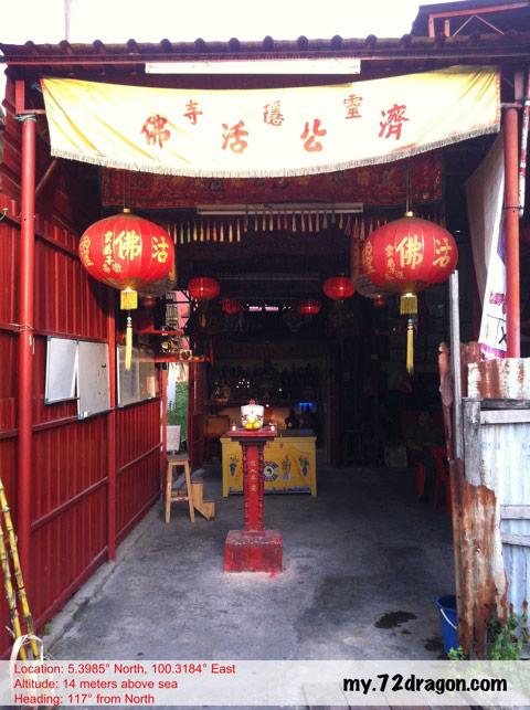 Ling Yin Si-Jelutong / 靈隐寺-日落洞1