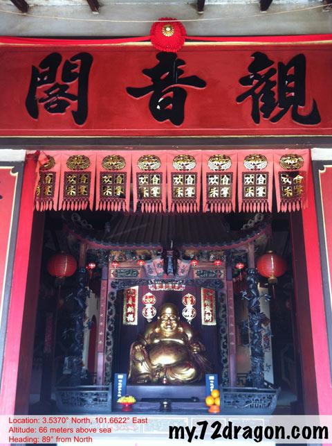 Guan Yin Gu Si-Ampang Pecah / 觀音古寺-老古毛