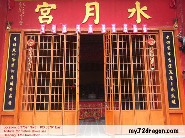 Shui Yue Gong-Terengganu / 水月宮-登嘉楼1