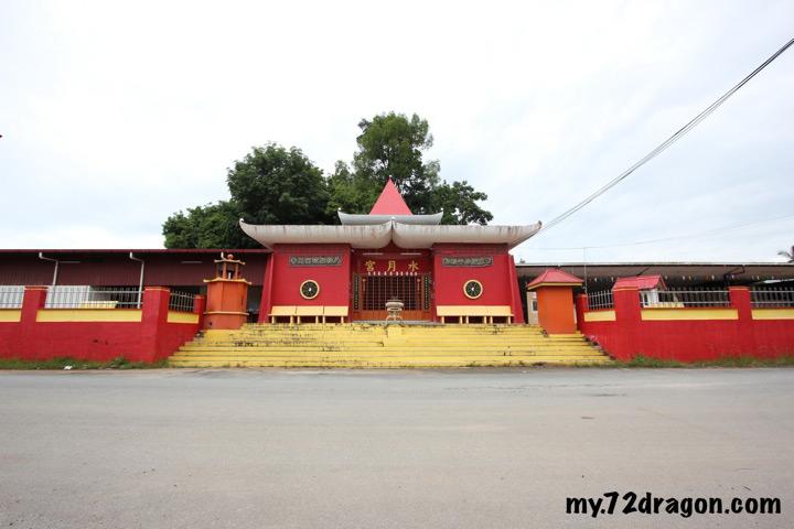Shui Yue Gong-Terengganu / 水月宮-登嘉楼2