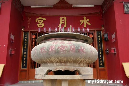 Shui Yue Gong-Terengganu / 水月宮-登嘉楼5