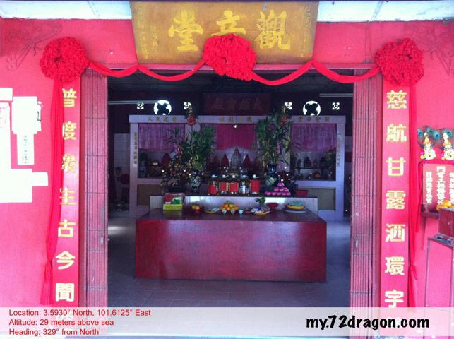 Guan Yin Tang-Kg.Air Panas / 觀音堂-熱水湖新村1